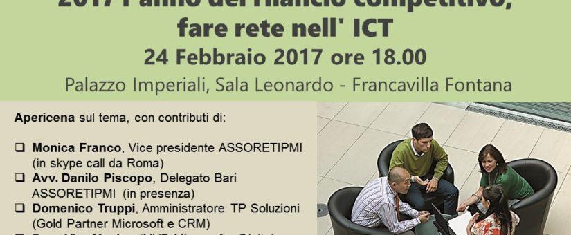 Evento: 2017 l'anno del rilancio competitivo, fare rete nell' ICT